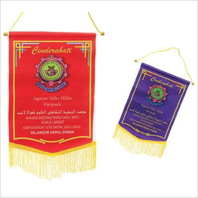 Silk Banner (Make to Order) - Silk Banner (Make to Order)